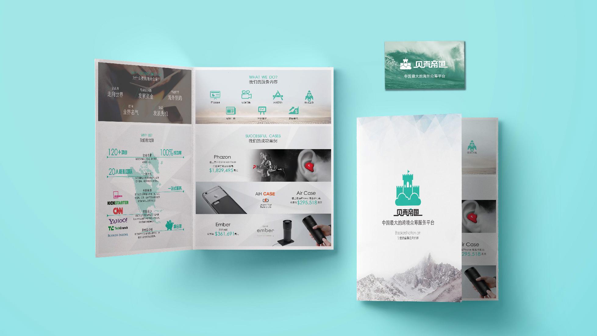 Backer Empire Pamphlet Design-02